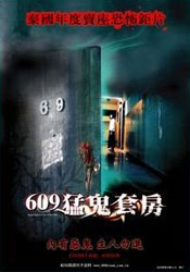 Room 609 Poster