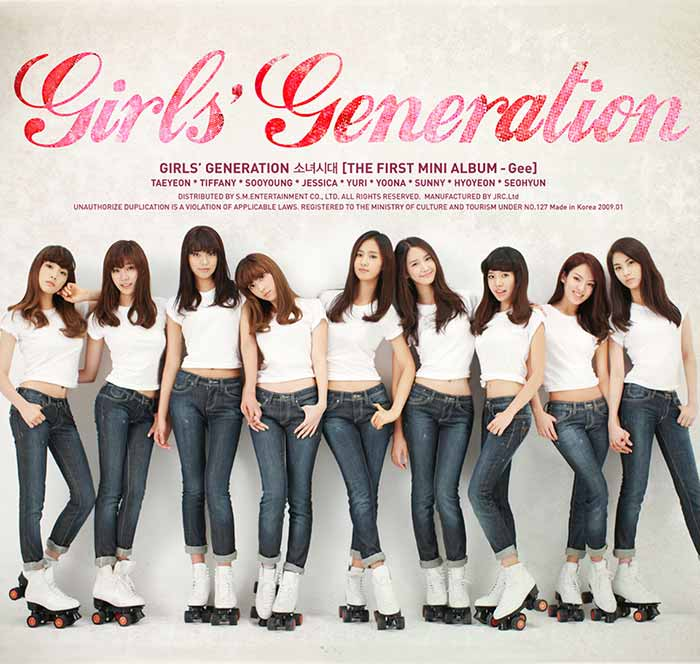 SNSD 1st Mini Album: Gee