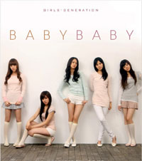 SNSD Baby Baby - front