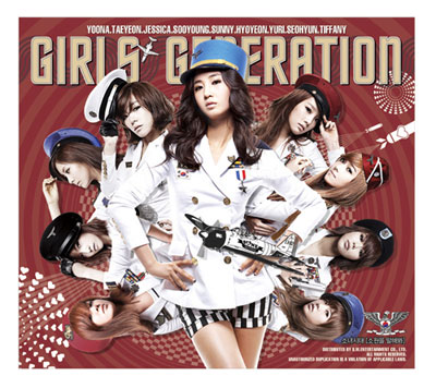 SNSD - Tell Me Your Wish (Genie)