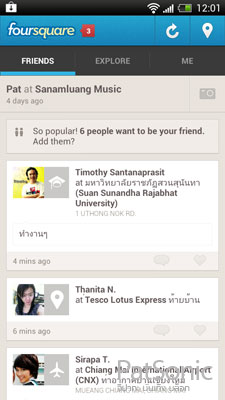 HTC One X หน้าจอแอพ Foursquare for Android