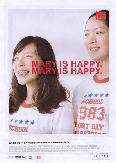 MARY IS HAPPY, MARY IS HAPPY โปสเตอร์หนัง