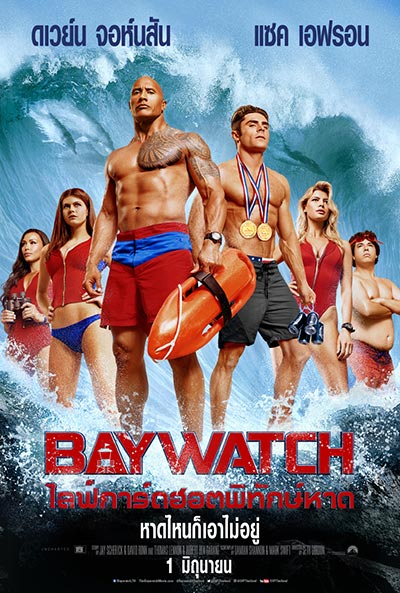 Baywatch's Poster