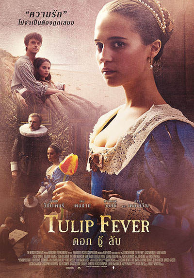 Tulip Fever's Poster