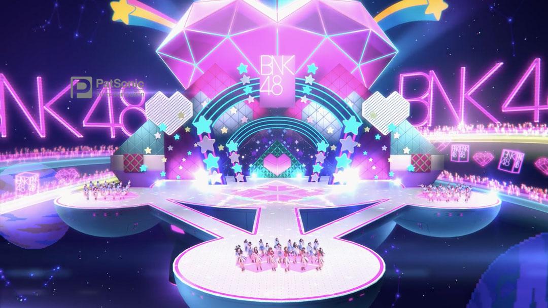 'BNK Festival'   มากกว่าซิงเกิลที่ 5 ของ BNK48